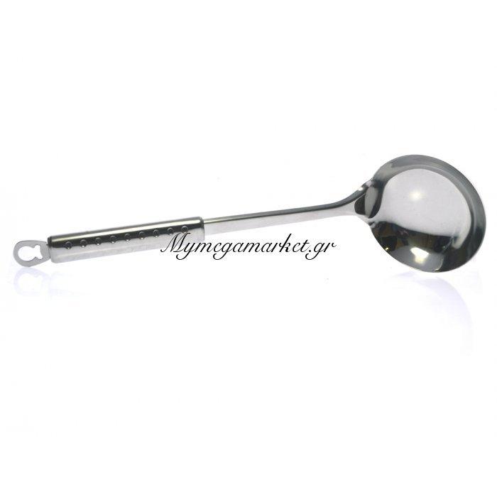 Κουτάλα σούπας stainless steel - Xm Casa | Mymegamarket.gr