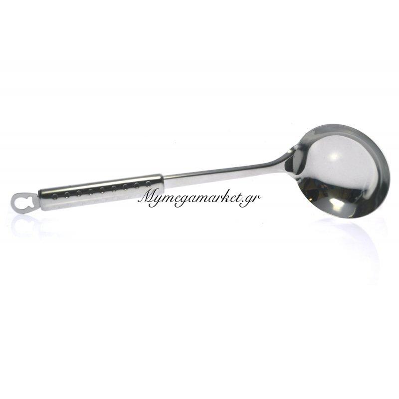 Κουτάλα σούπας stainless steel - Xm Casa