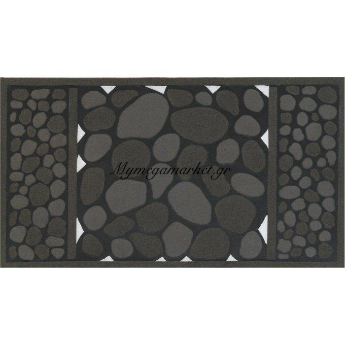 Ποδόμακτρο - Πατάκι εισόδου Mega γκρί - Μαύρο σχέδιο βότσαλο | Mymegamarket.gr