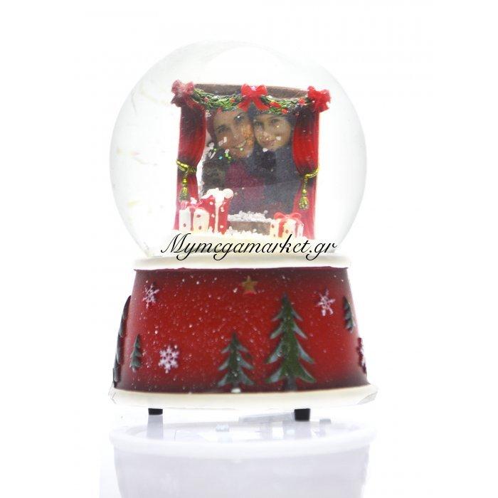 Χιονόμπαλα χριστουγεννιάτικη με κορνίζα σχέδιο κουτί δώρου 10 cm | Mymegamarket.gr