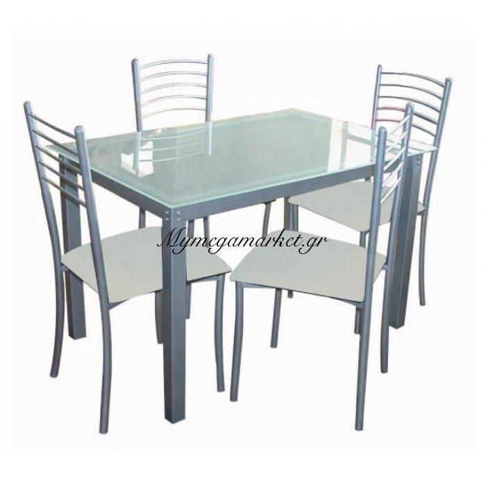 Moral Σετ Τραπέζι 116Χ75Εκ.+ 4 Καρεκλες   Mymegamarket.gr