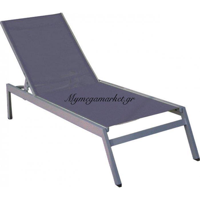 Lenda Grey Ξαπλώστρα Αλουμ/Textilen 2X1 | Mymegamarket.gr