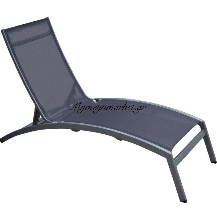 Relax Grey Ξαπλώστρα Αλουμ/Textilen 2X1 | Mymegamarket.gr