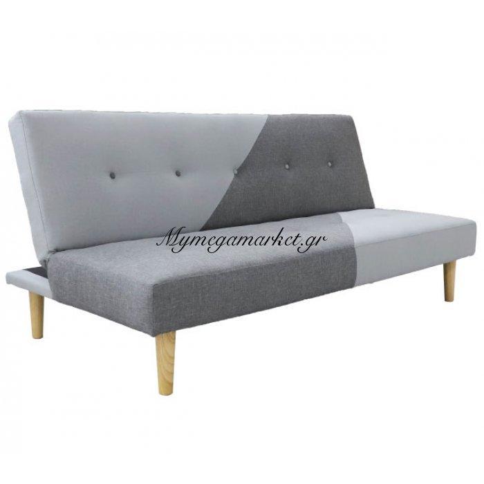 Anita Γκρι Ύφασμα 3Θέσιος Καναπές/Κρεβάτι | Mymegamarket.gr