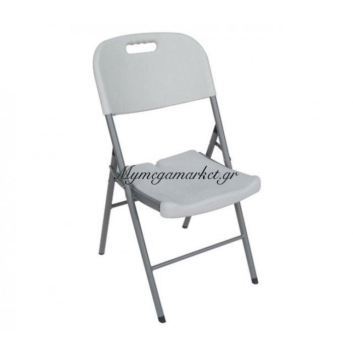 Fanal Plus-Σ4-Καρέκλα Πτυσς/Νη Hdpe/Μεταλλο | Mymegamarket.gr