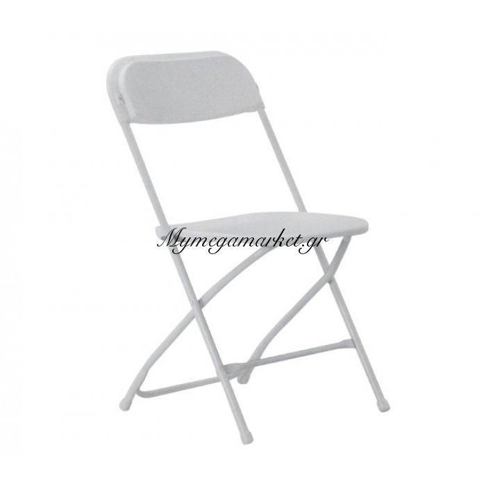 Bold-Σ8-Καρέκλα Πτυσς/Νη | Mymegamarket.gr