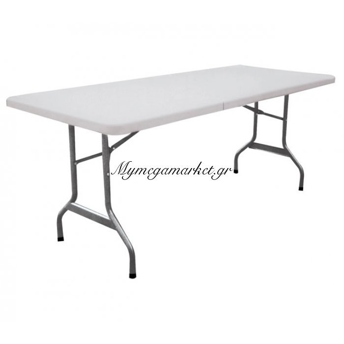 Catering Βαλιτσα 152Χ76Χ74Εκ.Hdpe Τραπέζι | Mymegamarket.gr