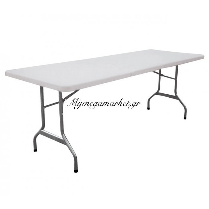 Catering Βαλιτσα 240Χ76Χ74Εκ.Hdpe Τραπέζι | Mymegamarket.gr