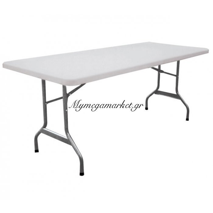 Catering 122Χ60Χ74Εκ.Hdpe Τραπέζι | Mymegamarket.gr