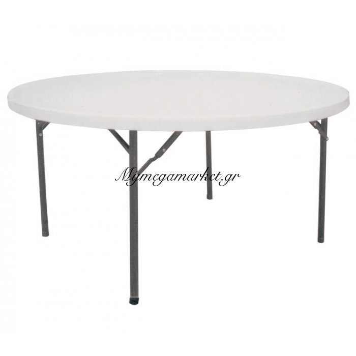 Catering Φ152X74Εκ.Hdpe Τραπέζι   Mymegamarket.gr