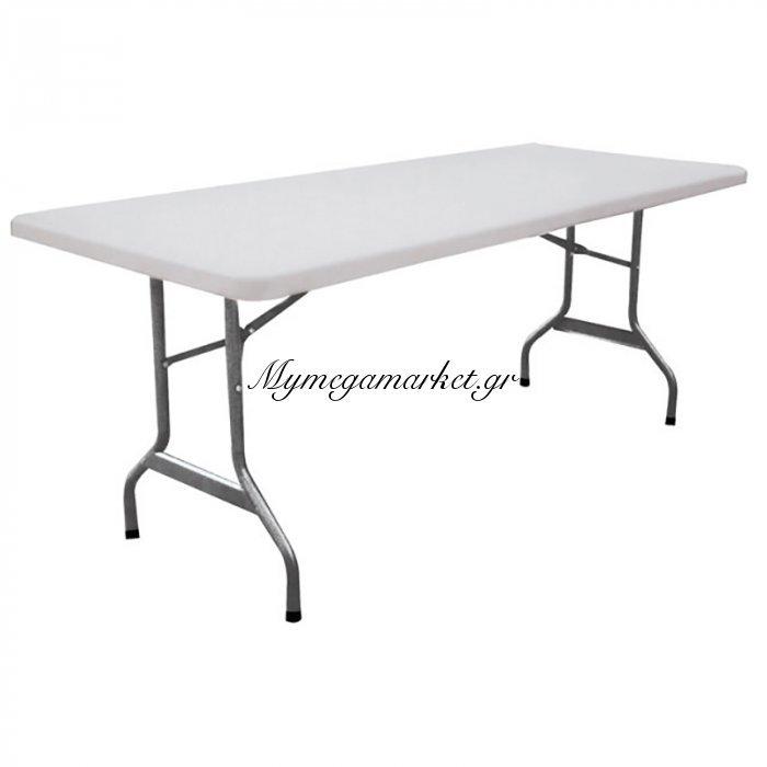 Τραπέζι Catering 180Χ74Χ74Εκ.hdpe | Mymegamarket.gr